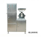 Unverisal dust collecting herbal grinding machine