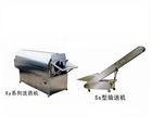 Traditional Chinese medicine washing machine