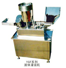 Full automatic liquid filling machine (small dose)