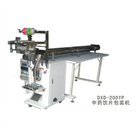 Small packing machine for tablets