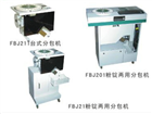 Pieces divider machine