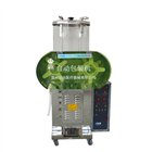 liquid packaging machine for traditional Chinese medicine